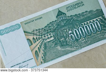 Reverse Of 500.000 Dinars Paper Banknote Issued By Yugoslavia That Shows Monastery Hopovo