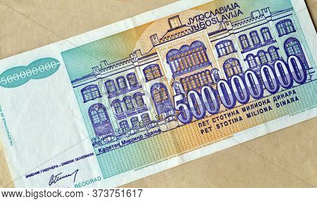 Reverse Of 500 Million Dinars Paper Banknote Issued By Yugoslavia That Shows The Mansion Of Miša Ana