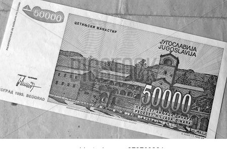 Reverse Of 50.000 Dinars Paper Banknote Issued By Yugoslavia That Shows Monastery Cetinje