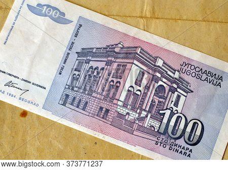 Reverse Of 100 Dinars Paper Banknote Issued By Yugoslavia That Shows Nikola Tesla Museum In Belgrade
