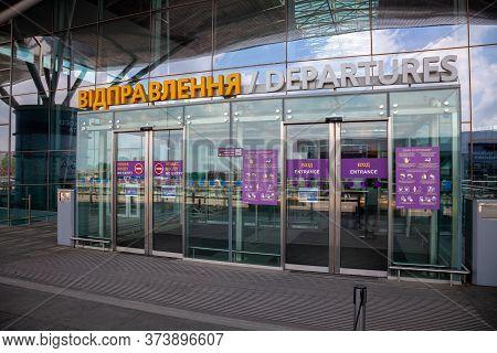 Boryspil, Ukraine - Ojune 22, 2020: Main Entrance To Terminal D. International Airport In Kyiv. Sign