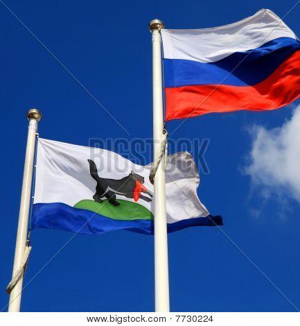 Flags Of Russia And Irkutskaya Oblast