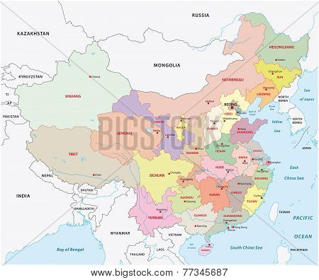 Administrative Divisions Of China Map