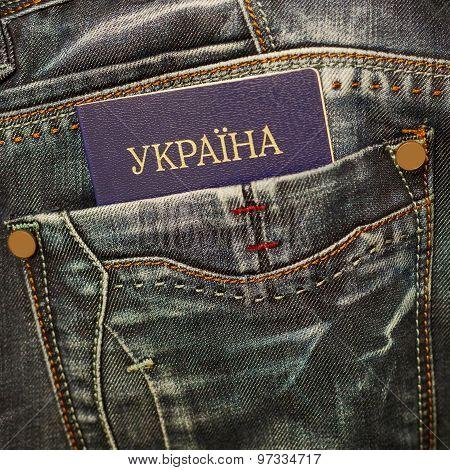 Ukrainian Passport In Jeans Pocket Close Up
