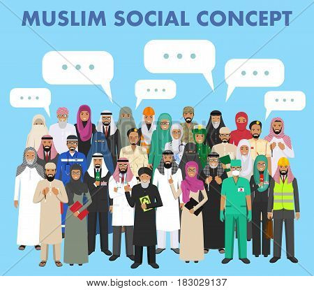 Arab man and woman different professions standing together and speech bubble on blue background in flat style. Flat design people characters. Social concept. Muslim concept.