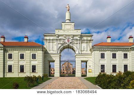 Belorussian Attraction - Ruzhany Palace, Residence Of Sapieha, Belarus.
