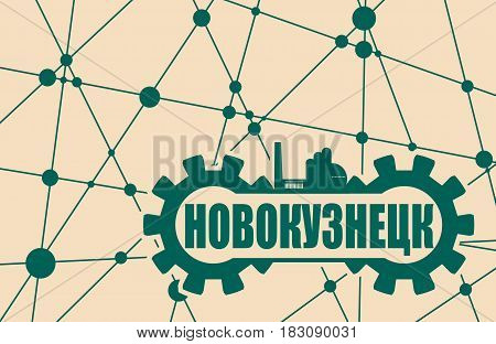 Russian city name build in gear. Heavy industry relative image. Molecule And Communication Background. Brochure or report design template. Russian translation of the inscription: Novokuznetsk.