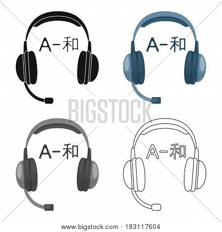 Headphones with translator icon in cartoon design isolated on white background. Interpreter and translator symbol stock vector illustration.