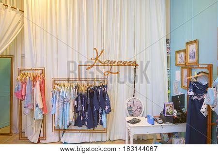 BANGKOK, THAILAND - JUNE 21, 2015: a store at a shopping center in Bangkok.