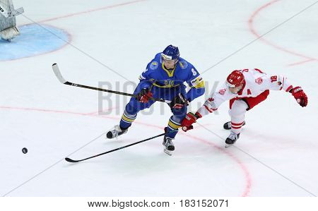 Ice Hockey 2017 World Championship Div 1 In Kiev, Ukraine