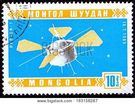 MONGOLIA - CIRCA 1963: Postage stamp printed in Mongolia shows Soviet spaceship Proton-1, the series