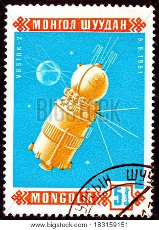 MONGOLIA - CIRCA 1963: Postage stamp printed in Mongolia shows Soviet spaceship