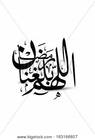 Arabic calligraphy translation : O Allah, Allow let us live to witness the holy month of Ramadan . Ramadhan or Ramazan is a holy fasting month for Muslim-Moslem. Vector illustration