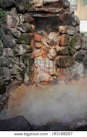 Tatsumaki Jigoku (hell) In Beppu, Oita, Japan
