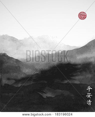Oriental mountain landscape hand drawn with ink. Traditional Japanese ink painting sumi-e. Contains hieroglyphs - peace, tranqility, clarity and sign of great blessing.