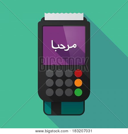 Long Shadow Dataphone With  The Text Hello In The Arab Language