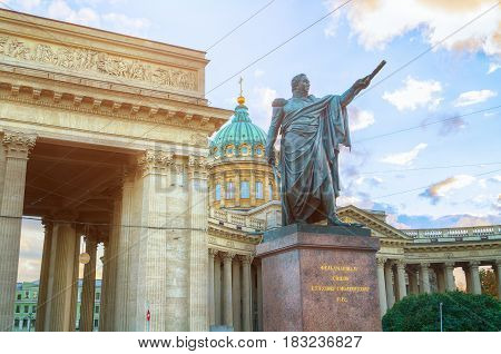 SAINT PETERSBURG RUSSIA - OCTOBER 3 2016. Monument to Field Marshal Prince Mikhail Kutuzov near Kazan Cathedral in Saint Petersburg Russia - architecture evening view of Saint Petersburg Russia landmark