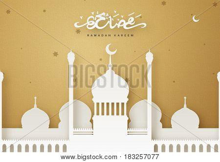 Ramadan greeting card vector illustration. Gold background with Arabic inscription Ramadan Kareem. Design of mosque buildings. Postcard holiday.