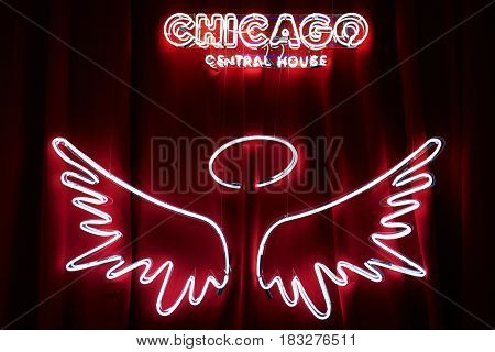 Kyiv, Ukraine - February 5, 2017: Chicago Central House Art Installation As Part Of Ukrainian Fashio