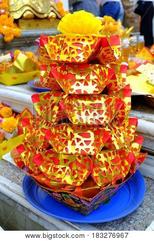 Joss Paper Offered to The House Spirits and Angels.