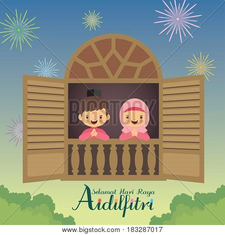 Hari Raya Aidilfitri vector illustration. Cute muslim boy and girl with traditional malay window frame and beautiful fireworks as background. (caption: Fasting Day of Celebration)