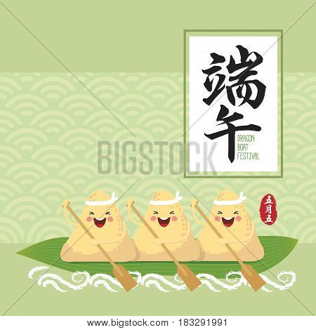 Cute chinese rice dumplings cartoon character are rowing on river. Dragon boat festival illustration. (caption: Dragon Boat festival, 5th day of may)