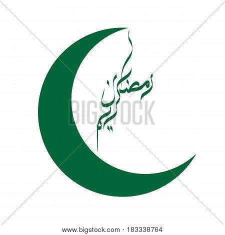 Moon and Creative Unusual and beautiful vector Ramadan Calligraphy special for Ramadan Mubarak poster or card design.