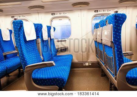 Interior Of Japanese Passengers Seat Bullet Train Hikari