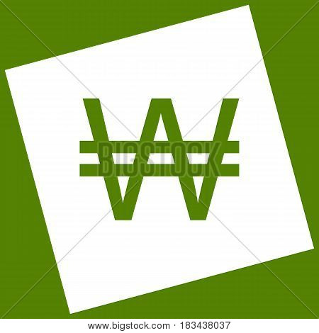 Won sign. Vector. White icon obtained as a result of subtraction rotated square and path. Avocado background.