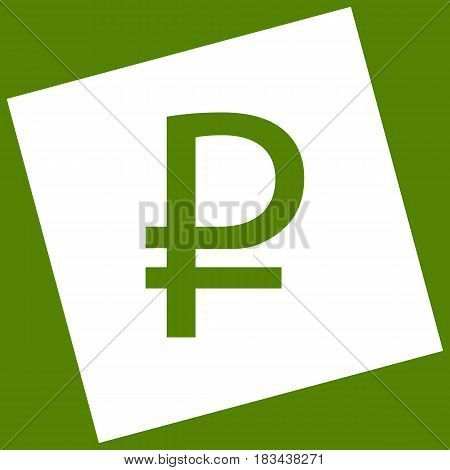 Ruble sign. Vector. White icon obtained as a result of subtraction rotated square and path. Avocado background.