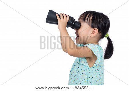 Asian Chinese Little Girl Holding Binoculars
