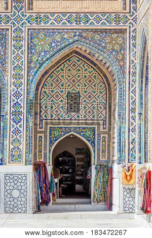 Shop In The Atrium Of Samarkand Registan, Uzbekistan