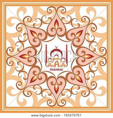 Ramadan Mubarak Card.eps