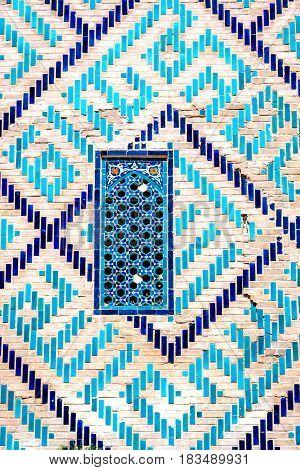 Window At Registan Mausoleum, Samarkand, Uzbekistan