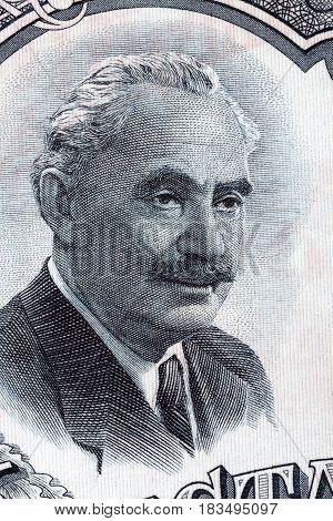 Georgi Dimitrov Mikhaylov portrait from Bulgarian money