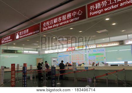 TAIPEI TAIWAN - DECEMBER 2, 2016: Unidentified people vista Taipei International airport arrival service centre.