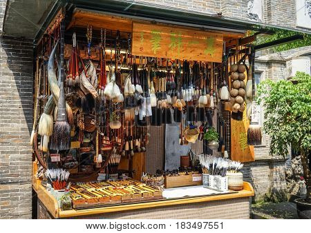 Souvenir Shops At Ancient Town In Chengdu, China