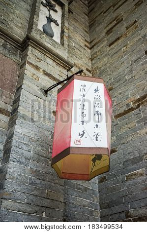 Paper Lantern In Old Palace