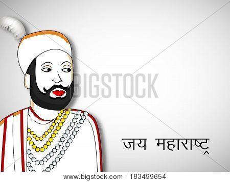 illustration of King of Maharashtra State India with Hindi Text