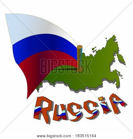 Patriotic image with the flag of the Russian Federation and the inscription of Russia. Image in honor of the ninth of May - the end of the Second World War in Russia.