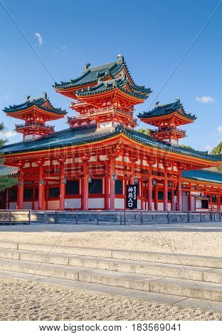The Historic Heian Shrine-one Of 400 Shinto Shrines In Kyoto