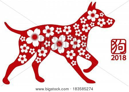 Chinese Lunar 2018 New Year of the Dog Silhouette with Stamp Chop Dog Text and Floral Motif Design Red vector Illustration