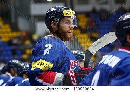 Ice Hockey 2017 World Championship Div 1 In Kyiv, Ukraine