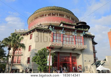 TAIPEI TAIWAN - DECEMBER 3, 2016: National Taiwan Craft Research and Development Institute. National Taiwan Craft Research and Development Institute is a multiple level art museum.