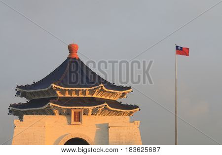 Chiang Kai Shek Memorial hall Taipei Democracy Memorial Park Taiwan