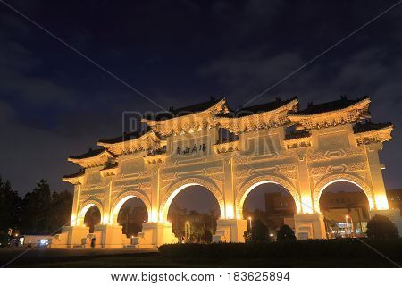 Freedom Square in Taipei Taiwan. Freedom Square is a public plaza covering over 240,000 m2 in the city centre.