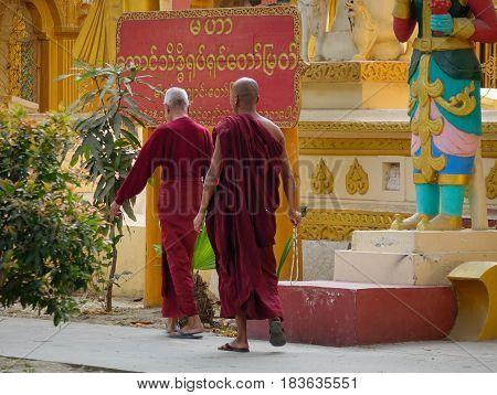 People Walking On Street In Mandalay, Myanmar