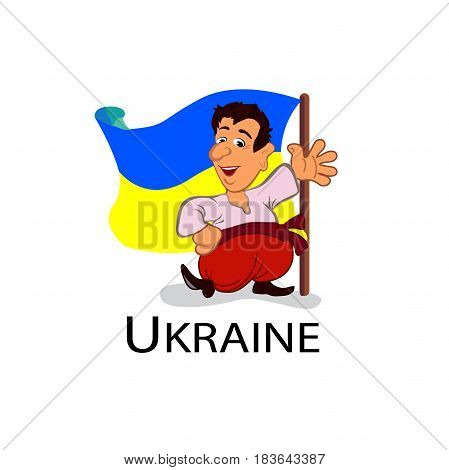 The illustration shows the Ukrainian Cossack with flag of Ukraine. Isolated on a white background, done in cartoon style. Black Text Ukraine. Vector illustration