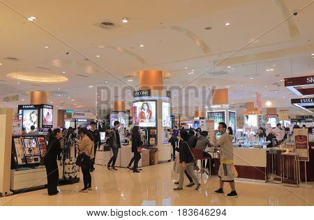 TAIPEI TAIWAN - DECEMBER 4, 2016: Unidentified people visit SOGO in Zhishan. Sogo is a Japanese department store chain that operates an extensive network of branches in Japan founded in 1832