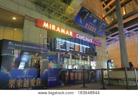 TAIPEI TAIWAN - DECEMBER 5, 2016: Miramar Entertainment park Imax movie cinema. Miramar Entertainment park is a shopping complex with the 2nd tallest ferris wheel.